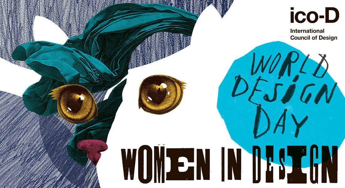Día Mundial del Diseño 2019: Mujeres en el diseño.
